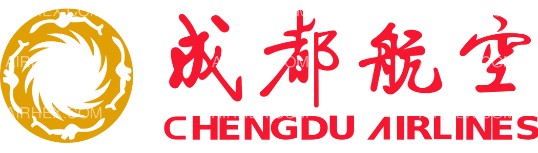 Chengdu Airlines logo with name