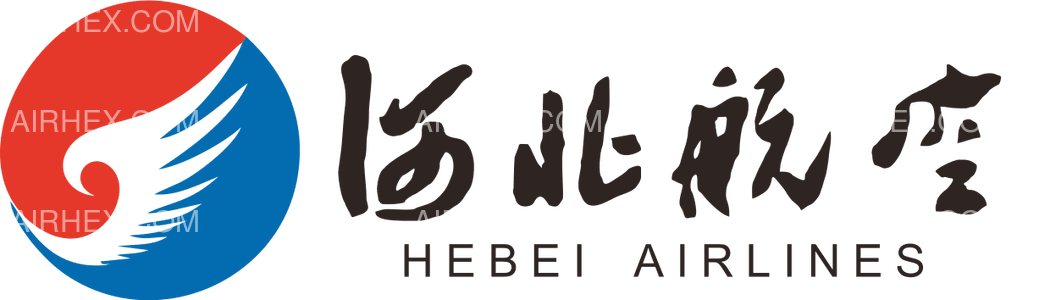 Hebei Airlines logo with name