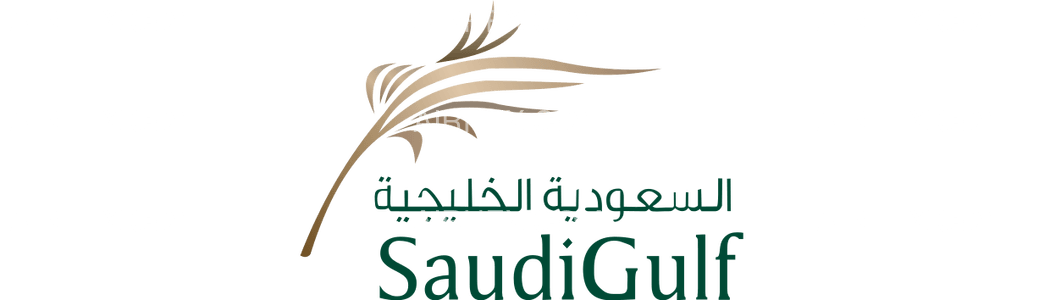 SaudiGulf logo with name