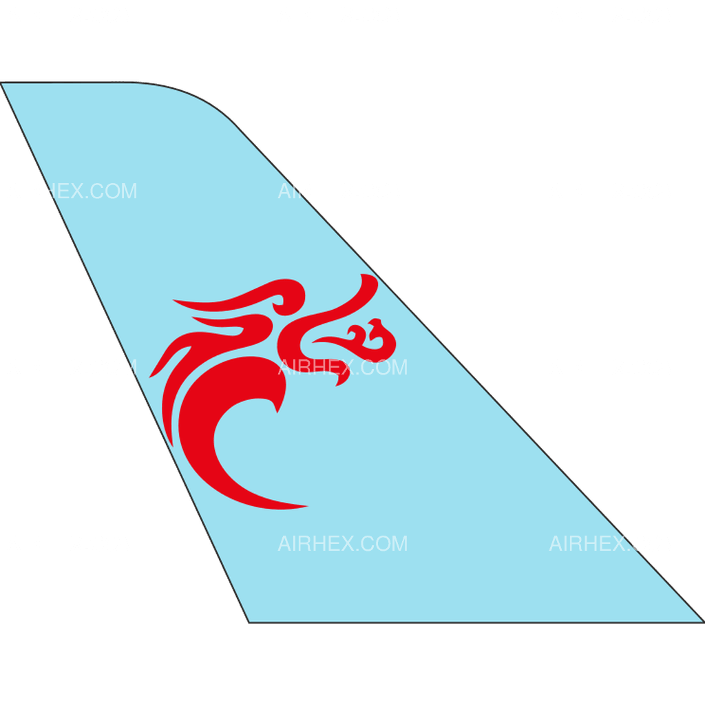 Loong Air tail logo