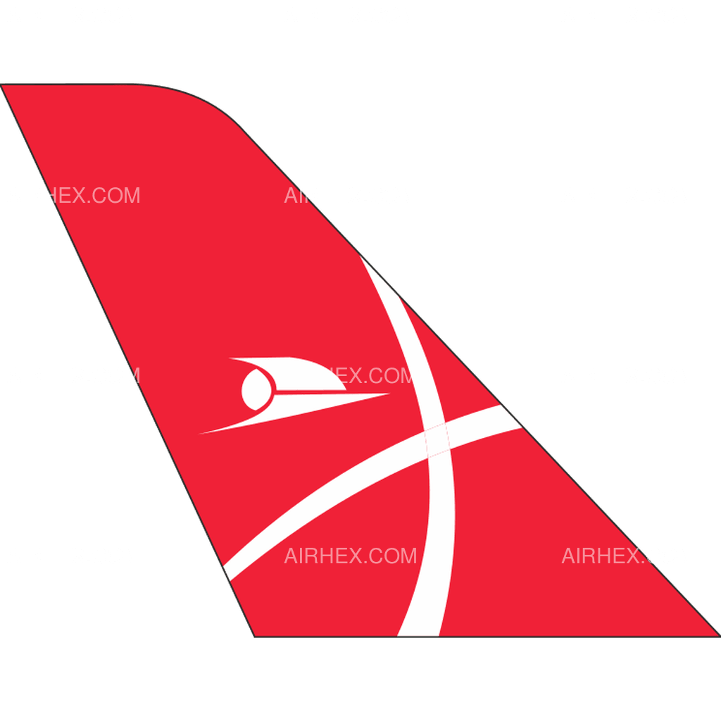 Qeshm Air tail logo